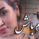 Sayed Saber Sayeed - Yaram Bash