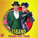 25 Band - Delam Aab Shod