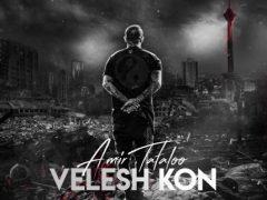 Amir Tataloo - Velesh Kon Remix