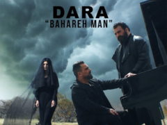 Dara - Bahareh Man