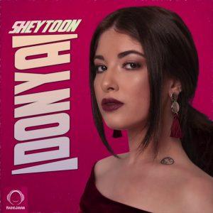Donya - Sheytoon