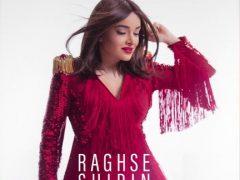 Golazin - Raghse Shirin