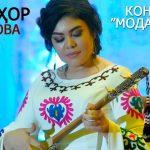 Гулбахор Шокирова - Модарам