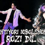 Ихтиёри Икболшох - Рози Дил