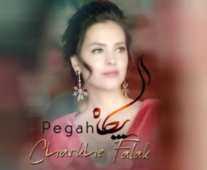 Pegah - Charkhe Falak