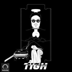 Poobon - Tigh