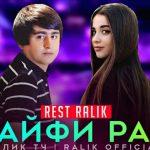REST Pro (RaLiK) - Хайфи Рал