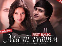 REST Pro (RaLiK) - Ма т гуфтм
