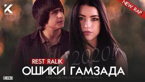 REST Pro (RaLiK) - Ошики гамзада