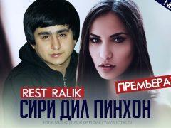REST Pro (RaLiK) - Сири дил пинхон