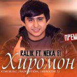 REST Pro (RaLiK) ft Neka 61 - Хиромон