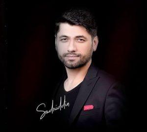 Sadriddin Najmiddin - Shafaye Man