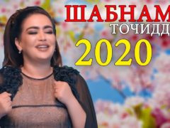 Шабнами Точиддин - Раста Ба Раста