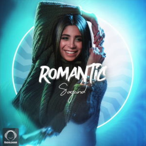 Sogand - Romantic