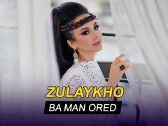 Зулайхо - Ба ман оред