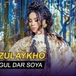 Зулайхо - Гул дар соя