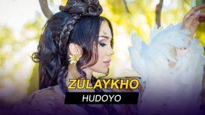 Зулайхо - Худоё