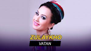 Зулайхо - Ватан