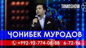 Чонибек Муродов - Консерт дар Хучанд 11-12 Апрел