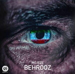 Behrooz - Mojeze