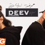 Hamid Sefat ft Shayan Eshraghi - Syndrome Deev