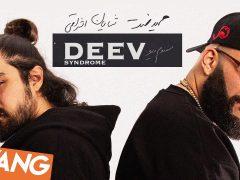 Hamid Sefat ft Shayan Eshraghi - Syndrome Deev