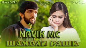 Navik MC - Шамоли рашк