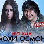 REST Pro (RaLiK) - Мохи осмонм