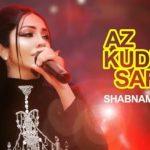 Шабнами Сурайё - Аз кудуми сафар