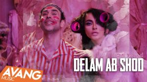 25 Band - Delam Ab Shod