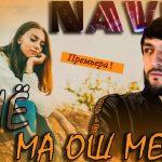 Navik MC - Биё ма ош мекнм