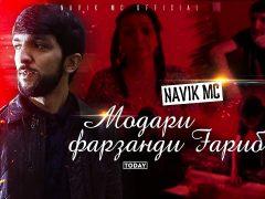Navik MC - Модари фарзанди Гариб