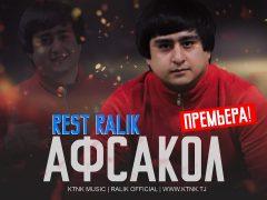 REST Pro (RaLiK) - Афсакол