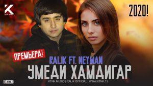 REST Pro (RaLiK) ft Neyman - Умеди хамдигар