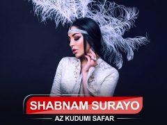 Shabnami Surayo - Az Kudami Safar