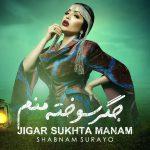 Shabnami Surayo - Jigar Sukhta Manam