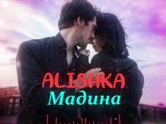 ALISHKA - Мадина
