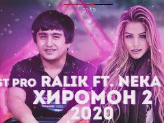 REST Pro (RaLiK) ft NeKa 61 - Хиромон 2
