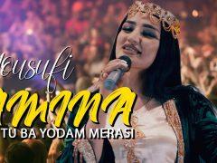 Амина Юсуфи - Кай ту ба ёдам мераси