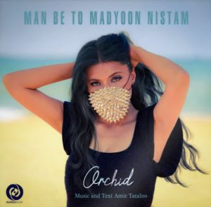 Orchid - Man Be To Madyoon Nistam