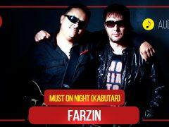 Фарзин - Must on Night (Кабутар)