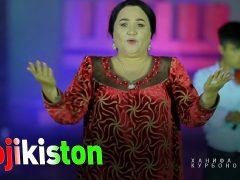 Ханифа Курбонова - Точикистон