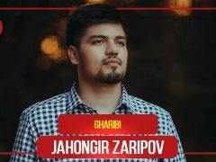 Чахонгир Зарипов - Гариби