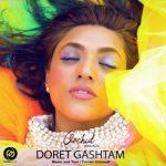 Orchid - Doret Gashtam
