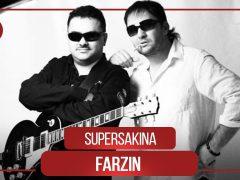 Фарзин - СуперСакина
