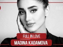 Мадина Кадамова - Full In Love