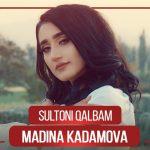 Мадина Кадамова - Султони калбам