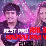 REST Pro (RaLiK) - Хайфи Рал 4