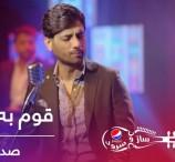 Sadriddin Najmiddin - Ay Qawm Ba Haj Rafta