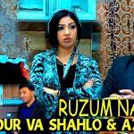 Баходур Чураев ва Шахло Давлатова & Азизбек Чураев - Рузум надоди